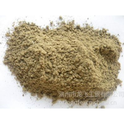 供应大量一级国产鱼粉fish meal