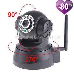 供应无线网络监控摄像机 WiFi无线 夜视云台 家庭