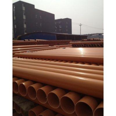 供应PVC电力电缆护套管