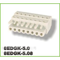 供应供应双层插拔式公座15EDGRH接线端子