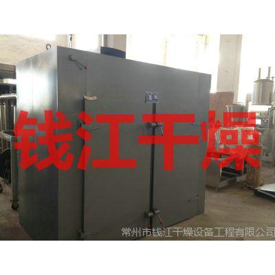 热风循环烘箱 常州生产农产品烘箱、调味品-热风循环烘箱-烘干机