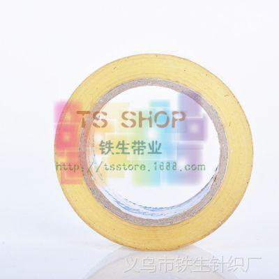 精品胶带4.8 * 90m 透明本白封装打包胶带封箱带批发 厂家直销