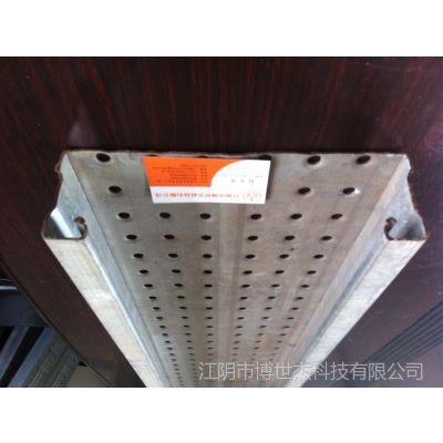 供应PLC全自动冲孔钢跳板生产线 专业品质 值得信赖