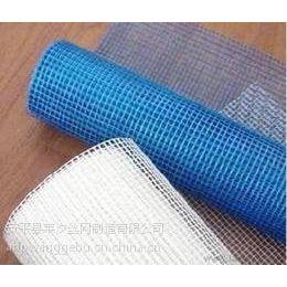 供应各种玻璃纤维制品 网格布