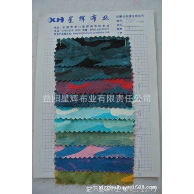 帆布迷彩压膜印花布,鞋材箱包手袋用布 FY120