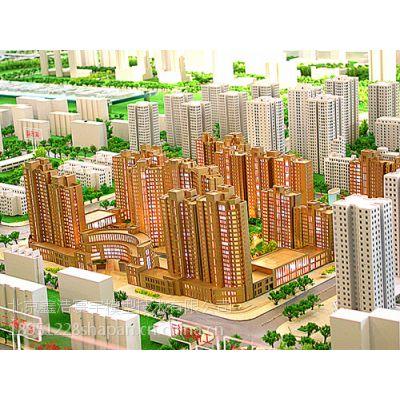 北京房地产售楼沙盘公司北京沙盘北京鑫浩寰宇沙盘公司