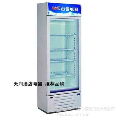 供应白雪冷藏展示柜SC-186F 白雪冷柜 酒水饮料展示柜