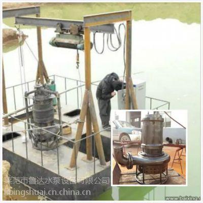 深水吸砂泵,排沙泵图片