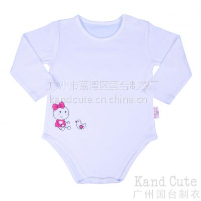 品牌童装 婴儿睡衣夏季纯棉空调服 儿童长袖连体哈衣服装 KandCute