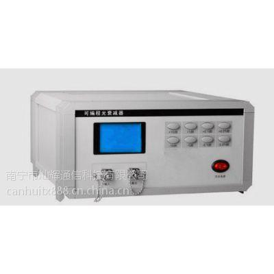 供应CH-VOA-B 智能可编程台式光衰减器
