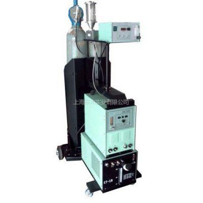 供应等离子堆焊机 耐磨堆焊机 等离子喷焊机  等离子粉末堆焊机DML-V02B