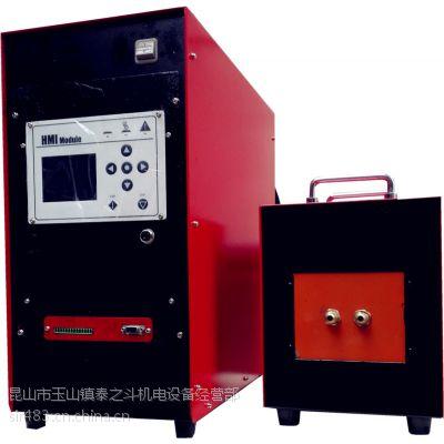 供应数字式感应焊机|空调管焊接机|泰之斗铜铝高频焊接机