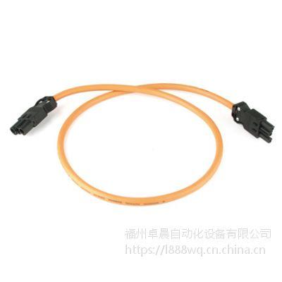 上海雷普机柜照明桥接线LZ4315.200-1 LZ4315.600-1 LZ4315.4000-1