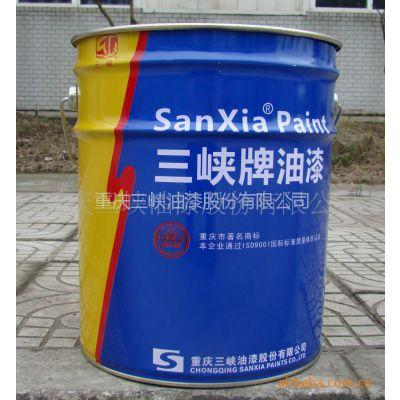 供应三峡油漆 工业漆  C30-11醇酸烘干绝缘漆