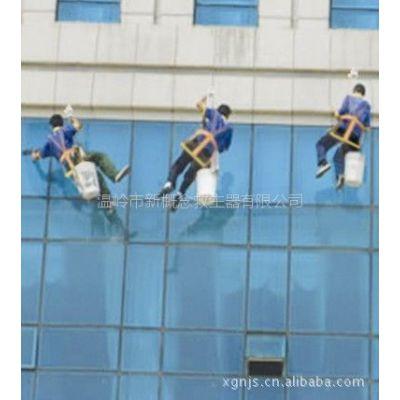 供应新概念*手摇式高空作业升降器30米