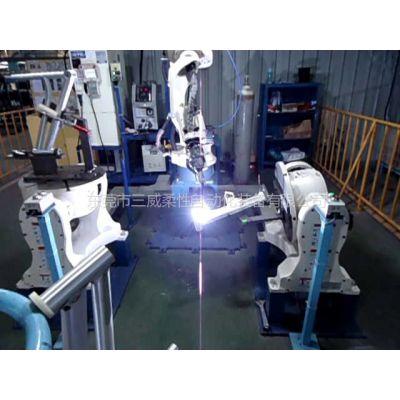 供应自行车焊接工装-摩托车自动化焊接工装