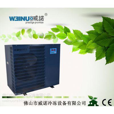 供应厂家长期供应威诺3匹海鲜池冷水机(220V/380V)