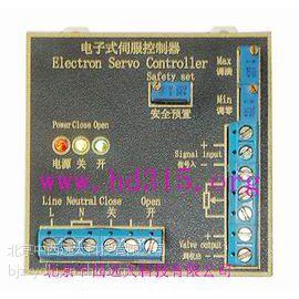 供应电子式伺服控制器 型号:HL290-DZ10库号:M180801