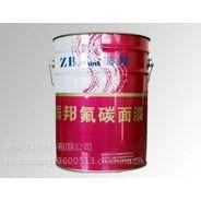 大连振邦牌ZB-04-603 氟碳金属漆(双组分)