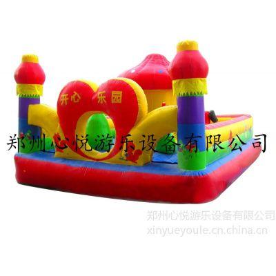 供应30平开心乐园儿童小型室外充气淘气堡 四川大型充气蹦蹦床价格
