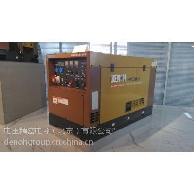 热线电王HW450DS柴油双把400A发电电焊两用机双工位