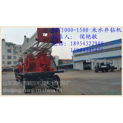 供应SPT1500米水井钻井机(SPT1500)