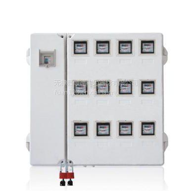 供应四表位电表箱,电子式电表箱,农村电表箱