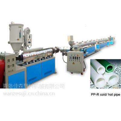 供应PPR 供水管生产线单螺杆塑料挤出机设备青岛佳森高效优质