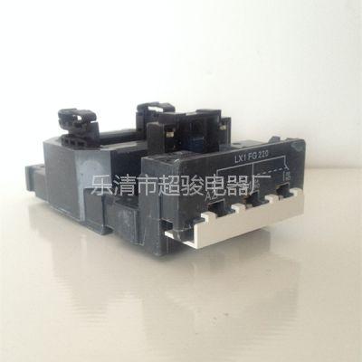 LX1-FG220线圈|施耐德LC1-F225 220V线圈报价