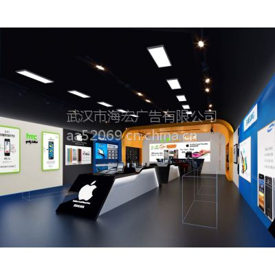 湖北武汉展柜设计制作公司供应专卖店烤漆展柜定制,生产化妆品,手机,珠宝烤漆展柜