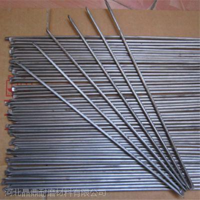供应晶鼎YZ3碳化钨气焊条