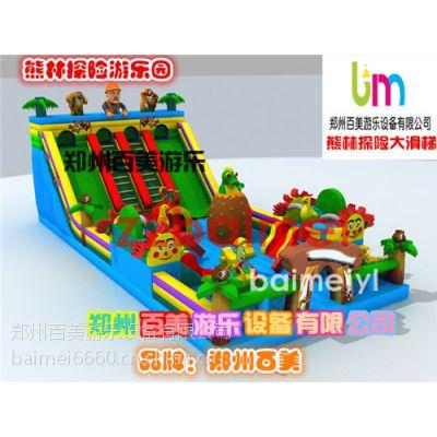 供应四川凉山交流会儿童充气滑梯新款大型充气滑梯定制批发厂家
