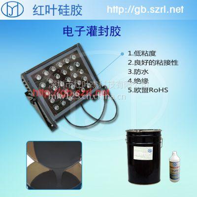 供应绝缘效果佳的液体电子灌封胶双组份9055的电子灌封硅胶