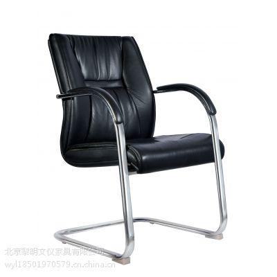 北京黎明LM-GD22型德国进口优质半青皮办公椅厂家直销