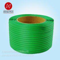 绿色PP打包带 PP打包带 厂家热销品质保证