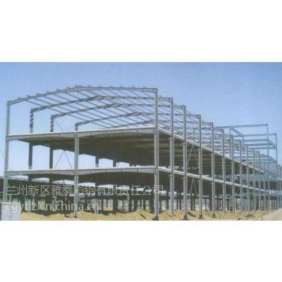 供兰州新区彩钢板和甘肃彩钢公司