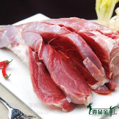 宁夏盐池滩羊多少钱一斤