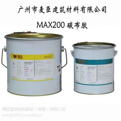 供应建筑加固工程的 A级浸渍树脂胶 碳纤维胶 碳布胶