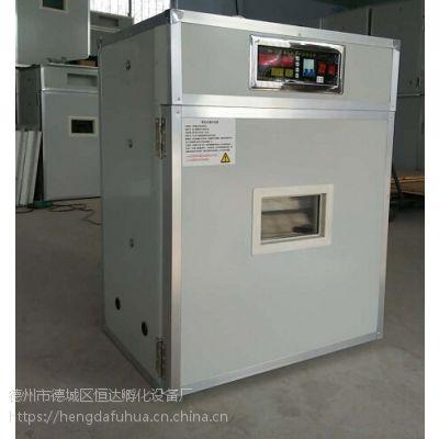 供应88枚全自动孵化机孵化器煤电两用不怕停电智能变频