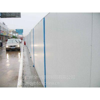 供应中山活动围墙-工地围挡