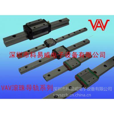 供应VGH方形滚珠直线导轨,适用工业范围