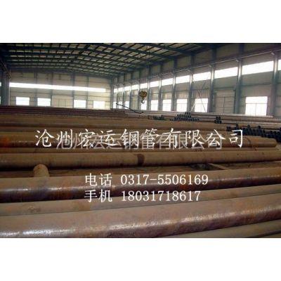 供应供应15CrMo石油裂化管规格,国标9948无缝管价格