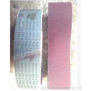 供应家具、五金GXK51-FE砂带机砂带610*100规格40#~60#