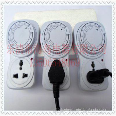 供应机械定时器 厨房  抽水 倒计时断电关   1小时
