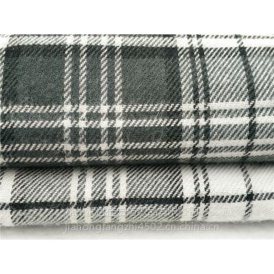 斜纹法兰绒 人棉色织布 空气洗面料 生产厂家