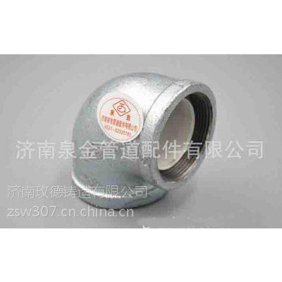 厂家直供迈克管件 衬塑玛钢管件 饮用水弯头