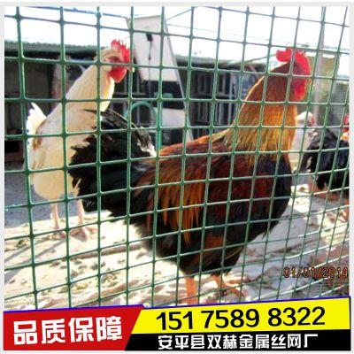 养殖铁丝网 散养鸡铁丝网围栏 圈地围栏网生产厂家—安平双赫丝网