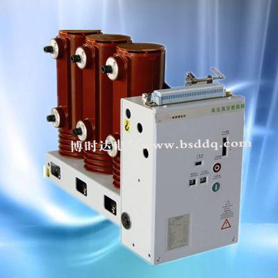 ZN63(VBM7)-12侧装式户内高压真空断路器