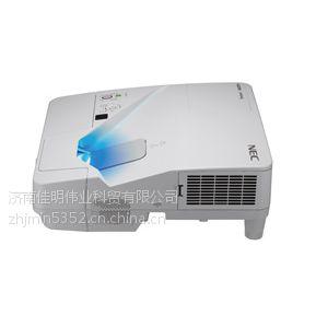 反射式超短焦液晶投影机 NEC UM361X+