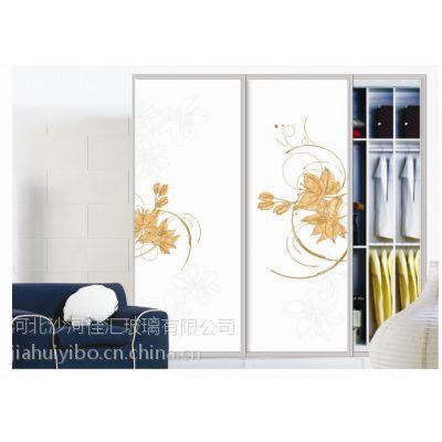 超白钢化烤漆玻璃 黑色 白色餐台衣柜移门有色装饰艺术玻璃